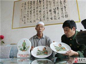 【晒宝之二】马国太:耍眼镜也是一种文化