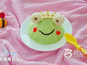 【手工美食】青蛙王子冰激凌