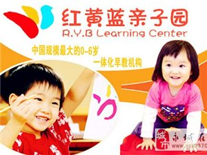 宝宝早教好去处,盘点永城最具知名度的早教中心!