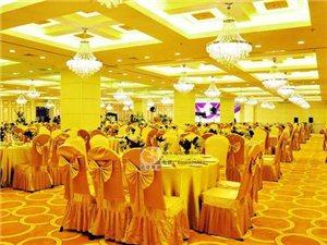 红顶会 全新升级 宴会厅588元/桌起订