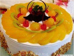 ��做生日蛋糕的��傅��M!