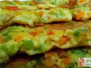 美食:�芍缓�蝶苦瓜煎蛋