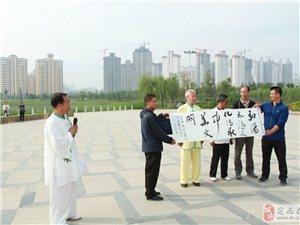 mg电子游戏网站市杨式85式太极拳学习班举行结业仪式