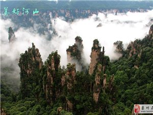 张家界森林公园~~~天门山~~~凤凰驴友最受欢迎四日游线路推存