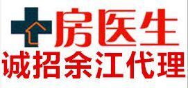 北京房医生诚招鹰潭余江总代理加盟热线15970287188