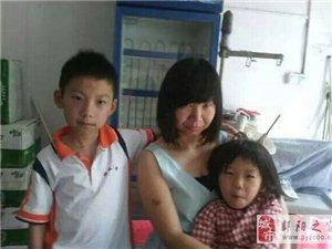 【鄱阳县红十字会公益救助平台】我想有个完整的家――――江志泉