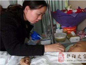 骨癌女孩亟待手术――――徐紫琴