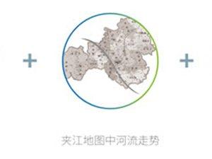 夹江县城市形象标志logo投票