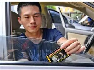 """车主注意了!车窗被插""""名片""""会让你损失上千元!"""