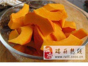傣族美食之每日一汤:南瓜汤