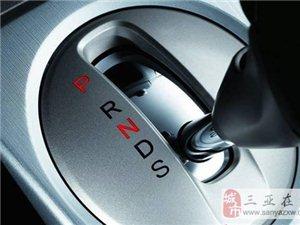 经常使用磨损变速箱 S挡和D挡有什么区别