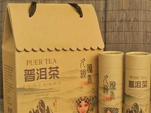 [久韵腾香]请你免费看电影,免费送茶叶活动来啦!