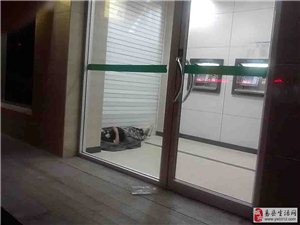 昨晚遛弯,在易县邮储ATM机前拍到一幕,感触颇深。