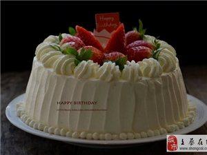 自己动手做蛋糕,超简单!!!