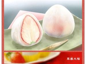 日式甜品――草莓大福