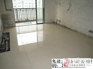刷墙贴地板砖