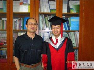 【2015-002】孙小舟-2011年度湖北省新世纪高层次人才工程人选