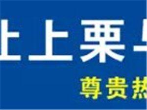 第五届大地红之夏文艺演出――赤山专场