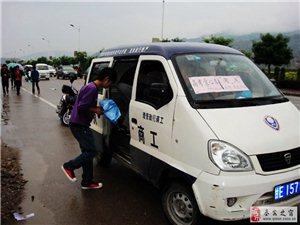 遗文旧事之哪年高考启动秦安县第一辆免费接送考生车