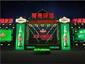 首届东方青岛啤酒节狂欢夜