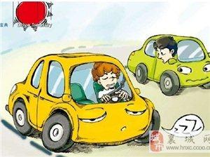 进入盛夏,注意行车安全~~!