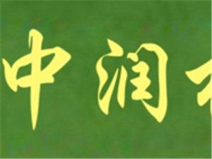 中润桂园生态休闲观光示范园