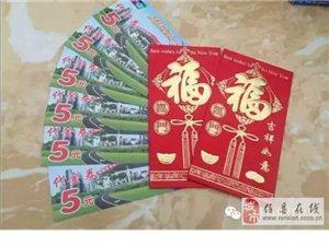 澳门太阳城现金网长城石化加油送红包啦!!!!