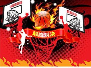 """金沙网站县2015年""""俊辉汽车杯""""乡镇篮球运动会"""