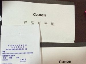 5D3配24-105镜头九成新能卖多少钱?