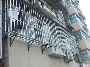 隐形防盗窗不仅隐形还能防儿童坠楼
