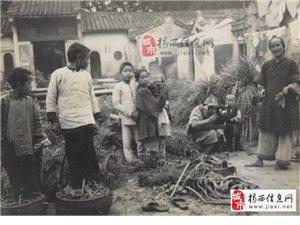 清末民初五经富影像2张