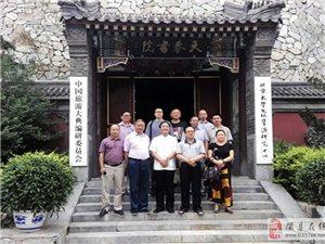 《中国旅游大典》:让经典更经典