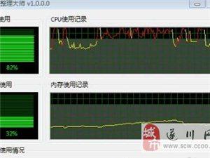 CPU使用率如何降低