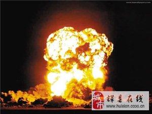 """历史的今天""""世界第一颗原子弹爆炸"""""""