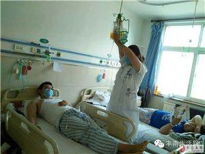 【爱心】来自澳门番摊游戏网址杨贵庄白血病患者妻子的求助
