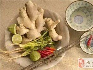 """又到""""夏吃姜""""的季节,奉上""""生姜疗法""""大全"""