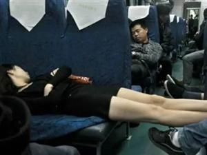你一定见过的22种火车乘客魔(qi)性(pa)睡姿!