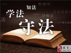 澳门太阳城网站市供电澳门太阳城平台重视普法教育工作