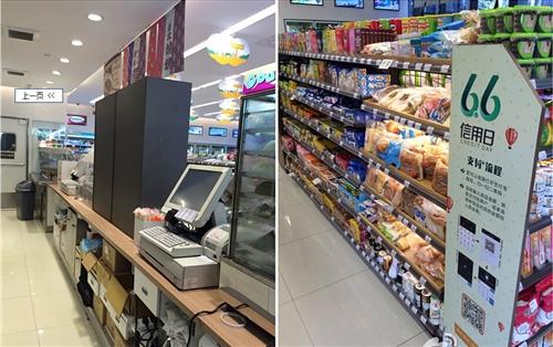 北京首现无人超市顾客扔10元拿名贵烟酒