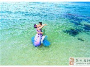 海�旅行婚�照