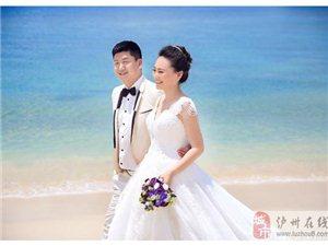 海边旅行婚纱照