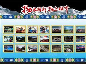 【新车品鉴】X6,珠峰归来的模样,等您来观赏!