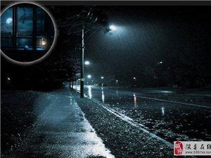 雨夜�o思(作者:解�B亮)