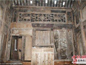 清金丝楠木民居 100余平米价值千万