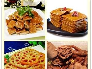 五年前流行在荆门的美食,你还记得吗