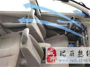 汽车启动后为什么不能马上开空调?