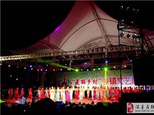 隰县2015消夏文化活动在隰州广场启幕