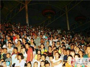 隰县消夏文化活动城南乡雨中倾情演绎