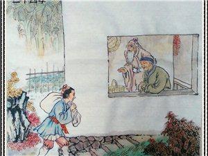 二十四孝连环画