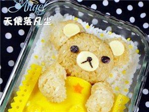 轻松熊咖喱饭――晚安小熊熊
